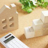 資産運用の目的とメリット・デメリット、金融商品の種類について