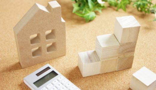 資産運用の目的やメリット・デメリット、投資商品の種類、投資の基本をわかりやすく解説。初心者におすすめです!