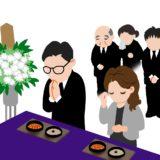 アイキャッチ画像 通夜・葬儀の流れや葬儀社の選び方