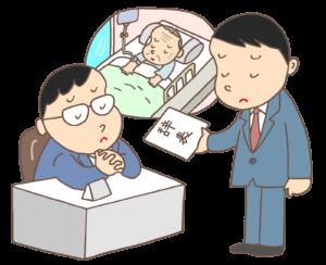 介護保険制度のしくみや申請から認定手続きとサービスの種類 辞表を提出する男性