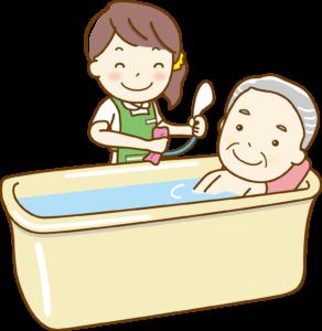 介護保険制度 訪問入浴介護