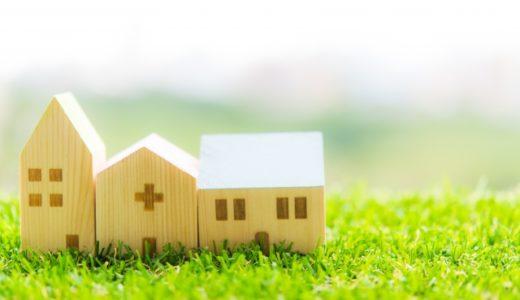 介護保険の申請手続きやサービスの種類、費用の目安~親の介護の負担・将来の不安を減らす~制度のしくみをわかりやすく解説。