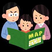 地震、台風、豪雨の給付金・補助金 災害マップを見る家族