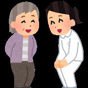 介護保険 利用者に挨拶する看護師