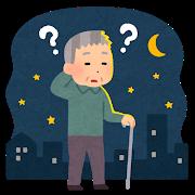 介護保険 認知症対応型通所介護