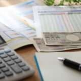 生命保険を活用した相続対策~保険の種類、契約方法、相続税対策