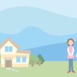 住宅取得等資金の贈与税非課税のおすすめの制度について。要件、手続き方法、他の制度との併用は? 夫婦と青空と家