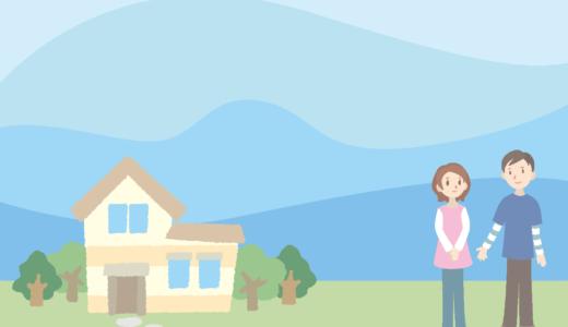 住宅取得等資金の贈与税非課税のおすすめの特例制度について。要件、手続き方法、しくみをわかりやすく解説します!