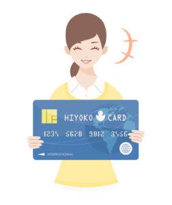 クレジットカードを案内する女性