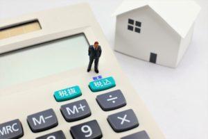 主な消費税10%の増税対策