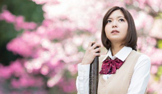奨学金に返還・返済不要の給付金でおすすめの制度があるって知っていますか?日本学生支援機構の給付型奨学金について。