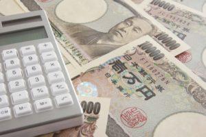 教育資金一括贈与の非課税制度のデメリット