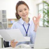 会社員の節税対策 女性会社員