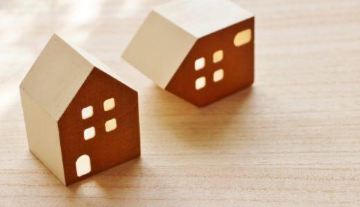 空き家を取り壊すと補助金がもらえる?解体工事費用を安くするおすすめの方法や税金対策を解説!